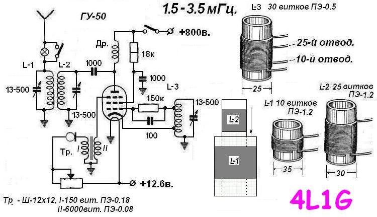 simple am tube transmitter for 1 5